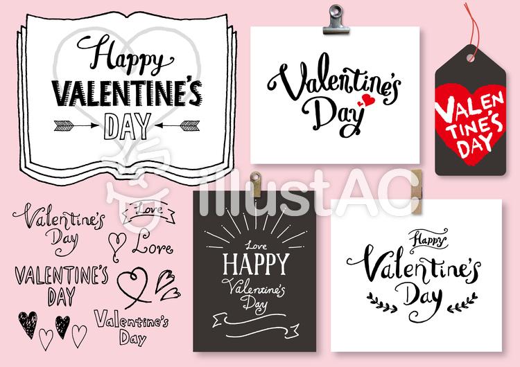 バレンタインカードのイラスト
