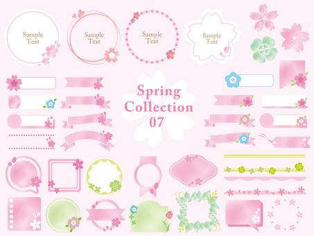 봄의 소재 세트 07