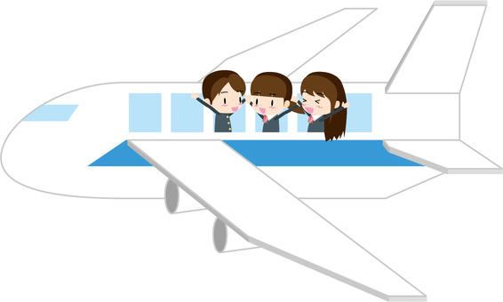 School trip (airplane)