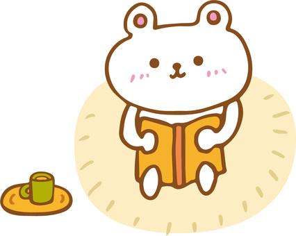 Shirokuma who is reading