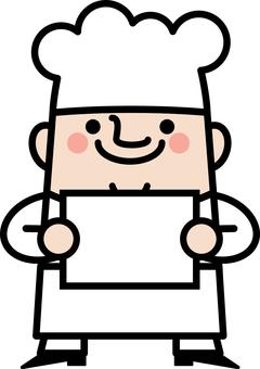 아저씨 요정 전보국 요리사 대표
