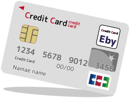 信用卡18