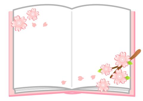 Sakura book frame