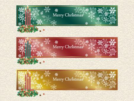 Frame _ Christmas 01