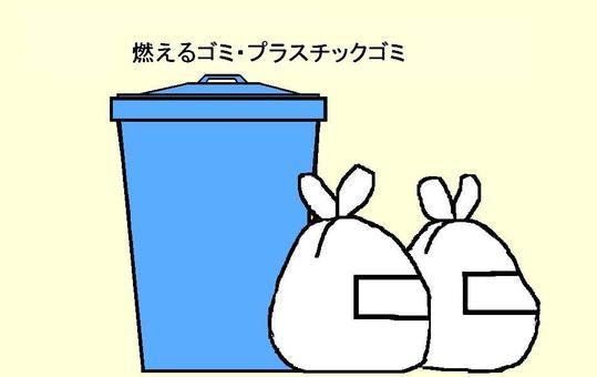 Trash can 7