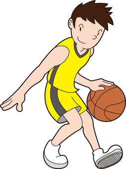 Basketball kun slim