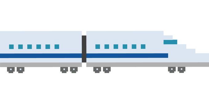 新幹線ドット絵