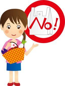 No Registration Bag ~ Type A ~