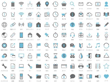 Material 29 (Icon Set 01e)