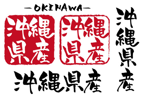 From Okinawa Prefecture