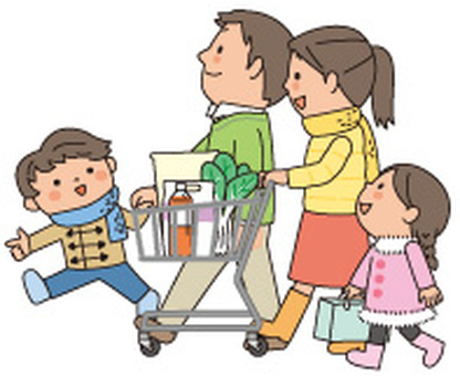 Family shopping 4 people
