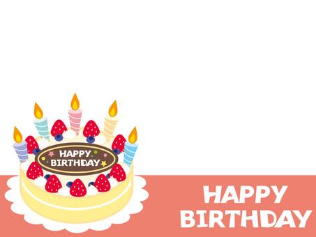 Birthday birthday card