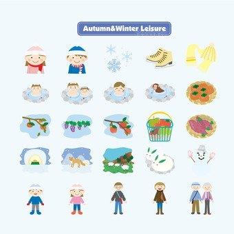 Illustration of autumn and winter