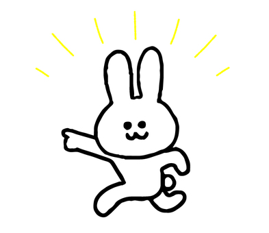 Rabbit pointing to the left (simple animal)