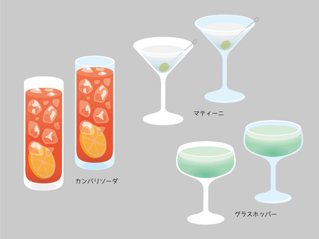 Cocktail 【6】