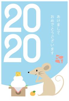 2020_ New Year card 03