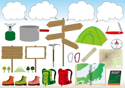 Mountain climbing · camping