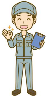 Male (worker): C_ OK 01 FS