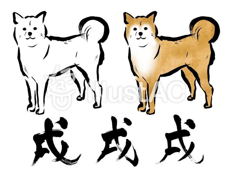 筆の戌と柴犬のイラスト