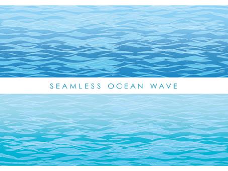 Seamless water surface 2 piece set