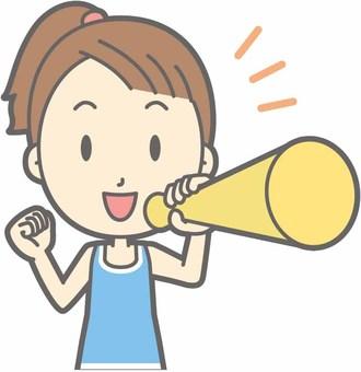 Sports female b - megaphone - bust