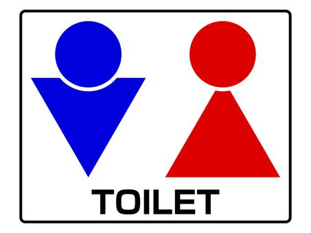Toilet mark 2