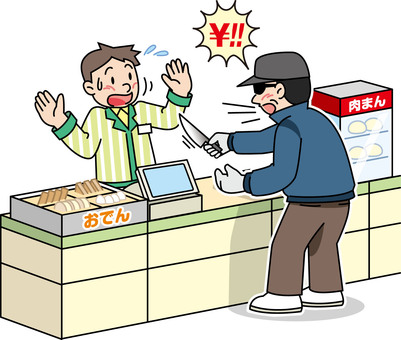 Crime prevention convenience store robbery illustration