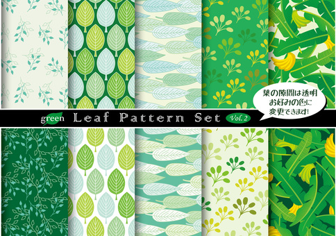 Green leaf pattern 2