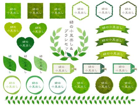 Spring _ green _ leaf frame illustration