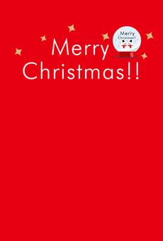 스노우 글로브 메리 크리스마스 (세로)