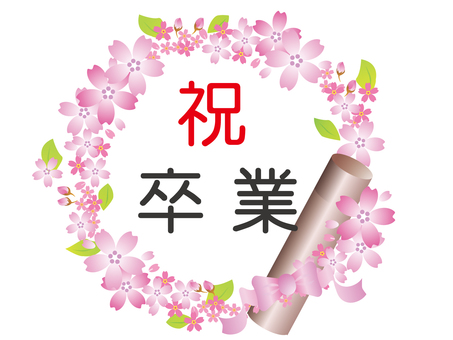 Cherry blossom and ribbon graduation lease 3
