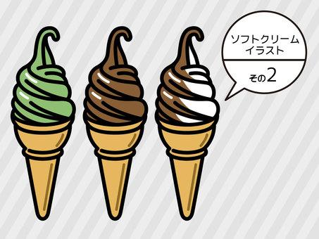 Soft cream illustration <2>
