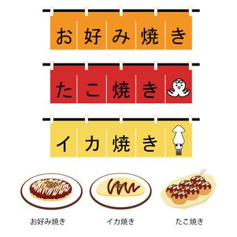 Osaka special product set