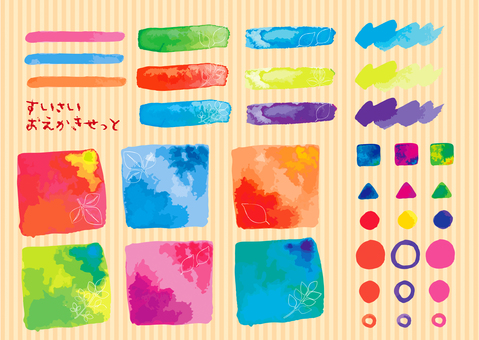 Watercolor title set