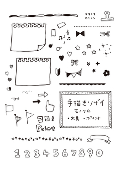 Hand-painted material (stationery, points)