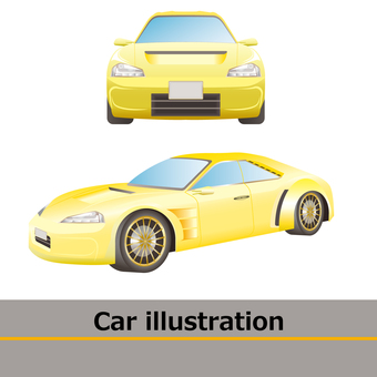 Car front and side set sports car