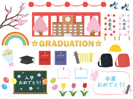 Graduation and entrance 1