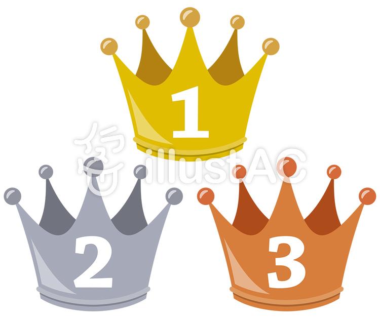 最新のhd無料 イラスト 王冠 イラスト画像