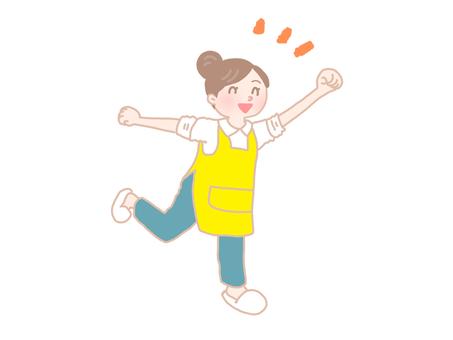 A woman raising her left hand