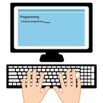 컴퓨터 (프로그래밍)