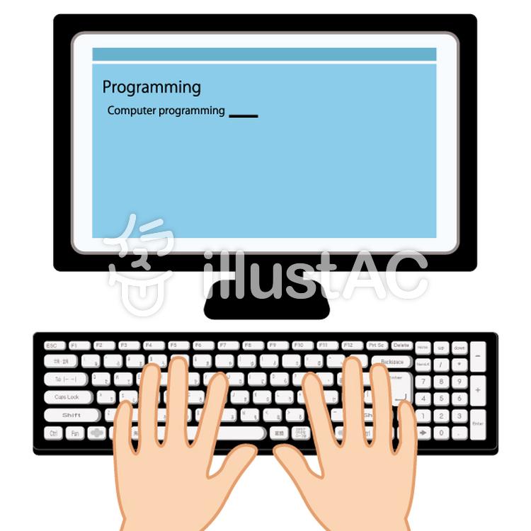 パソコン(プログラミング)のイラスト