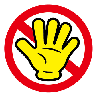 Prohibition mark Yellow