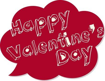 Valentine in a balloon