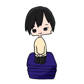 Sit on a cushion