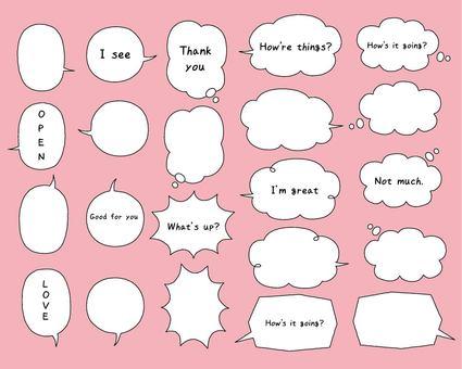Handwritten speech bubble set (line)