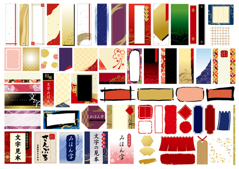 Japanese style design frame a lot