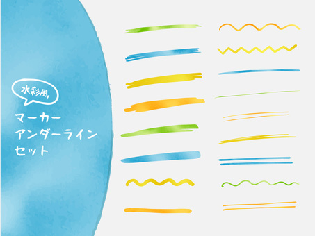 Underline marker watercolor set