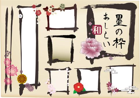Japanese style decorative spring 3