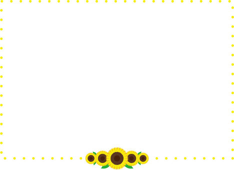 Card (sunflower 2)