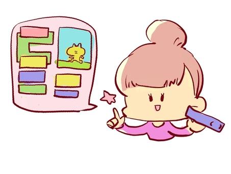 Girl who is explaining programming